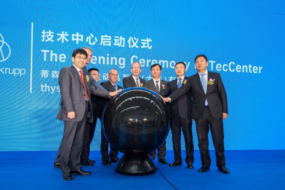 thyssenkrupp inauguration ceremony new development center for powertrain technology in Dalian ©thyssenkrupp