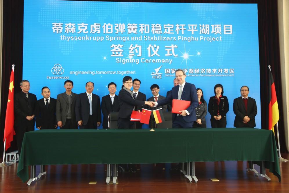 thyssenkrupp investiert weiter ins Autokomponentengeschäft in China ©thyssenkrupp