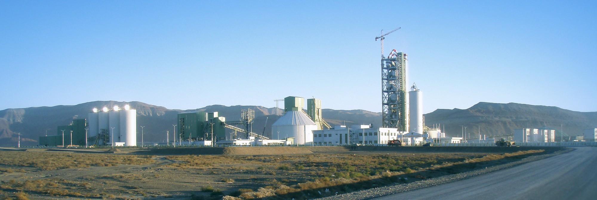 Cement dispatch