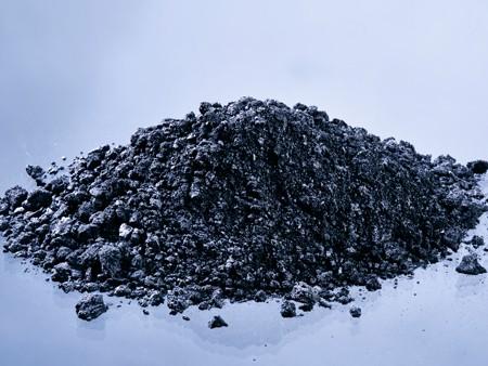 thyssenkrupp Raw Materials USA