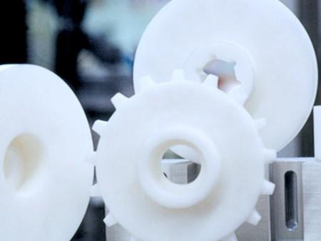 thyssenkrupp Engineering Plastics