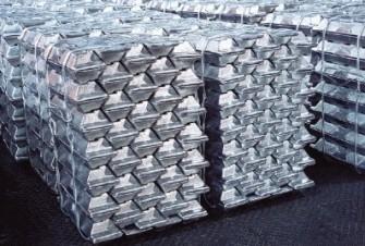 Primary aluminium