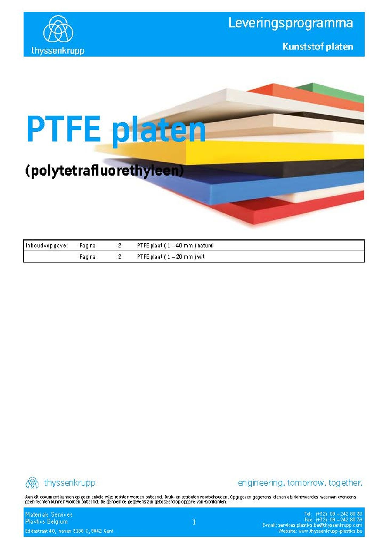 afbeelding Cover PTFE leveringsprogramma