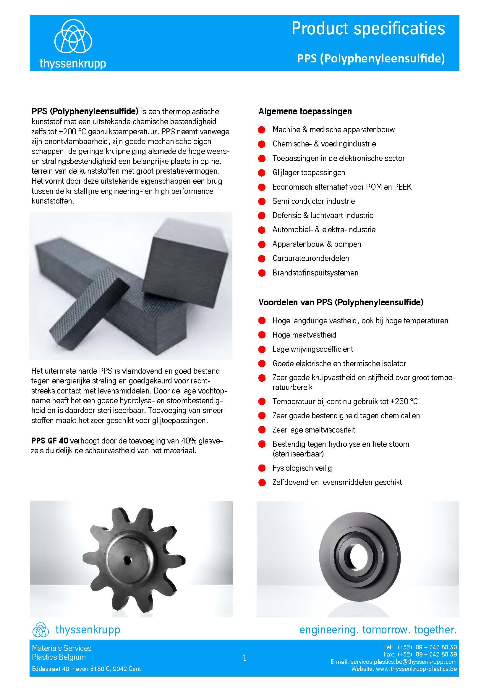 Afbeelding Cover PPs ventilatie leidingsystemn