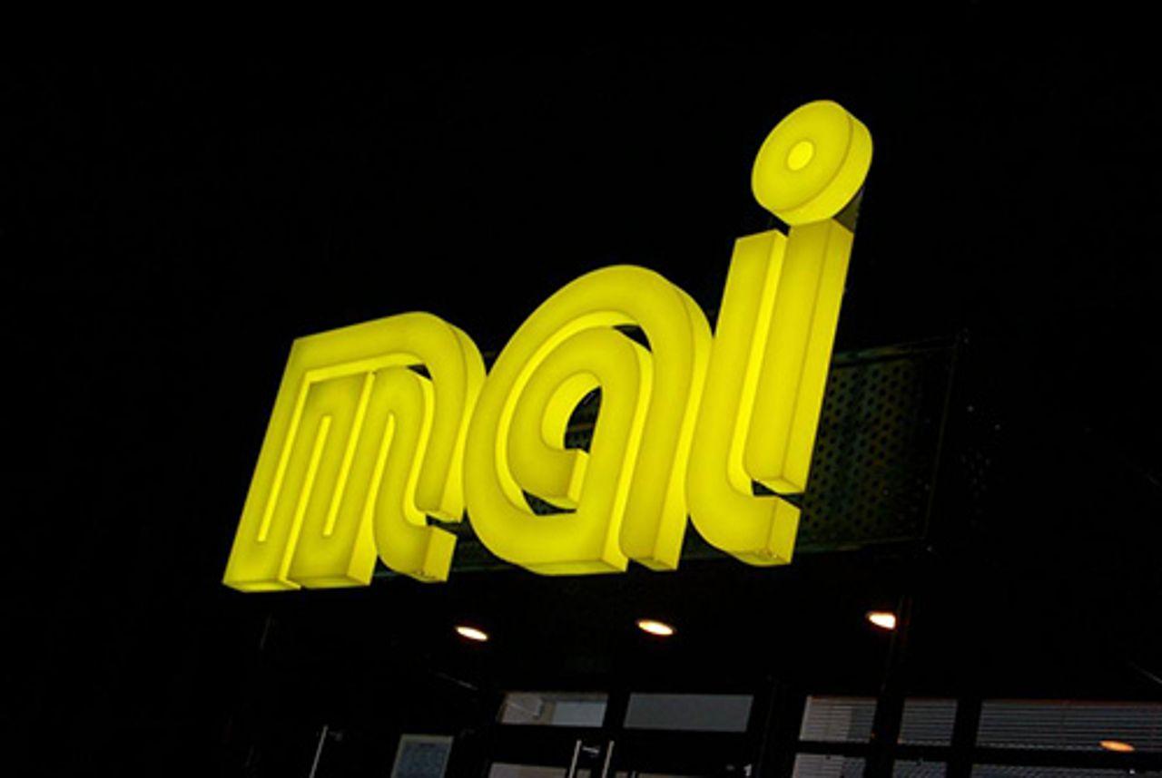 Afbeelding MACal 9700